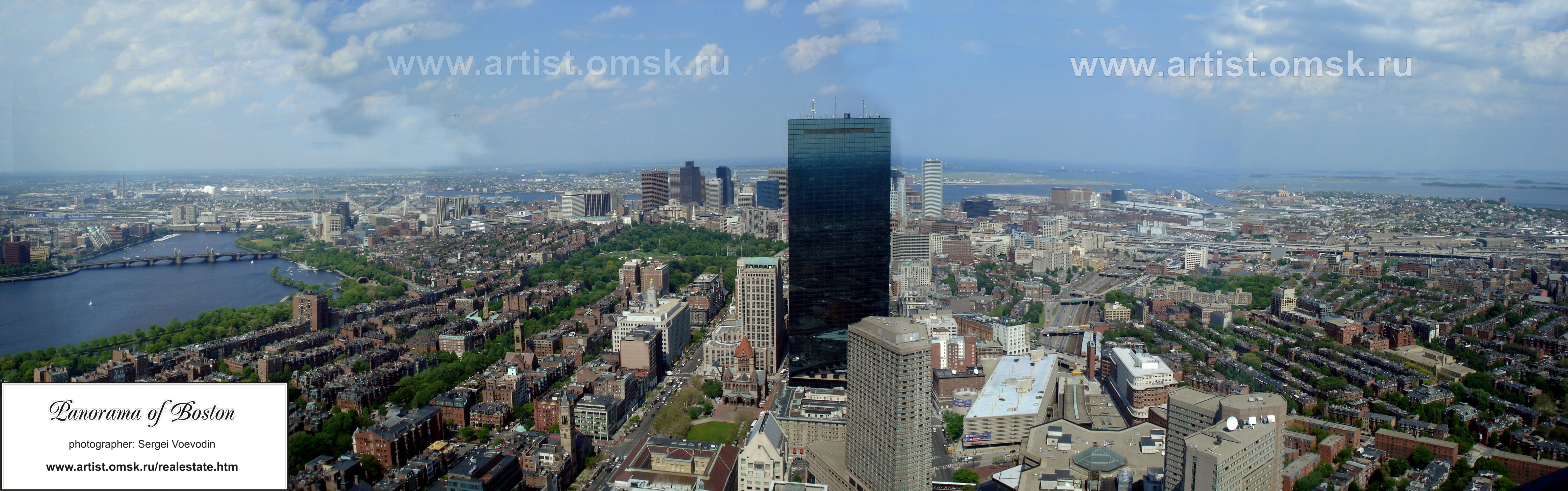 Panorama of Boston